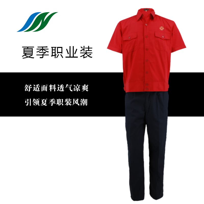 Red lapel working clothes