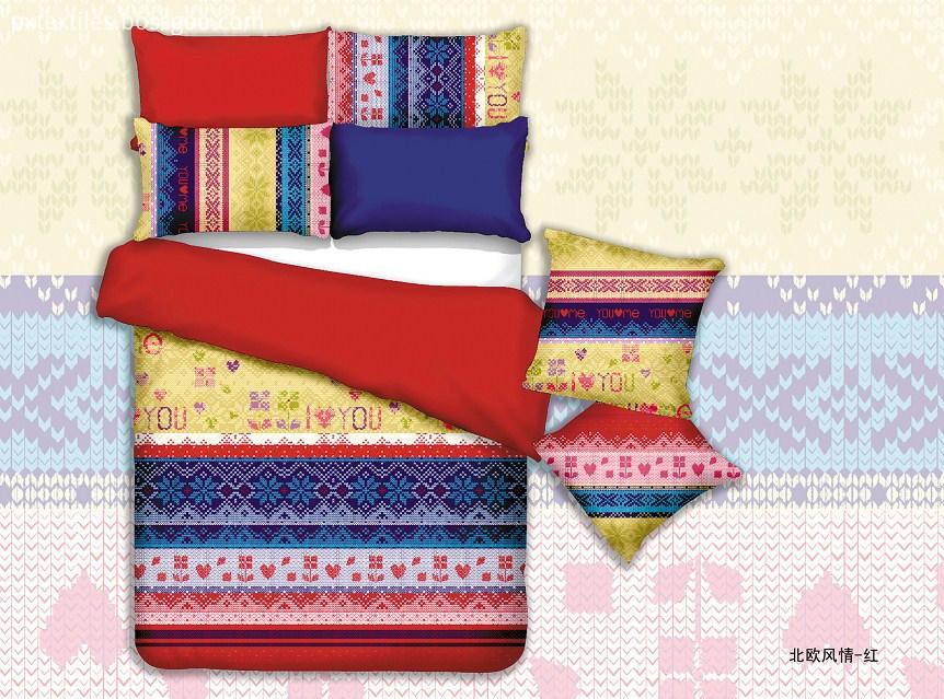 Luxury Design Bedding
