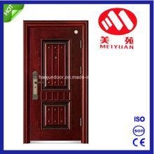 Квартиру стальная дверь, двери экспорт в Ирак