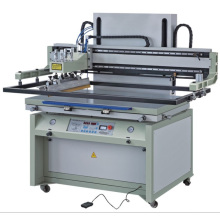 Horizontal-Lift Screen Printing Machine (FB-6040H/7050H/9060H/12060H)