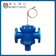 Differential pressure control valve for HVAC system adjust water different pressure