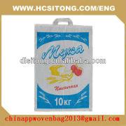 Handle bag,packaging food,fruit,food packaging bag for sugar,hot-sale in Russia,pp bag with handle