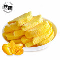Wholesale FD healthy snack food freeze dried jackfruit