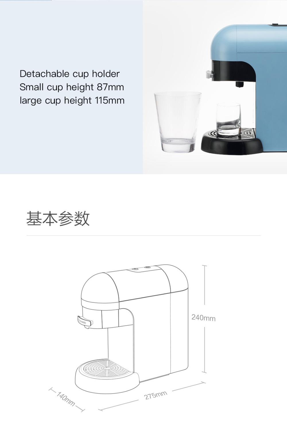 Xiaomi Capsule Coffee Maker