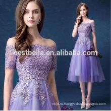Горячая распродажа милая фиолетовый платье невесты off-плечи шифон фея выпускного платья