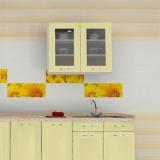 Digital Inkjet Yellow Stripe Daisy Theme Ceramic Tile Wall Tile (JW663111 & 14)