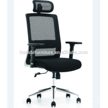 X1-01AK-MF double function chair