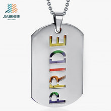 China Factory Price Steel Silver Deboss Metal Dog Tag for Promotion