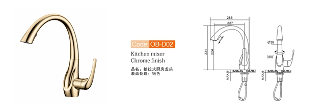 Faucet Ob D02 G01