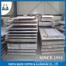 Aluminum Sheet and Plate 6061 6082 for Precious Machining Industrial Material