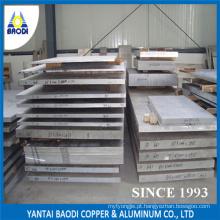 Folha e placa de alumínio 6061 6082 para o material industrial fazendo à máquina precioso