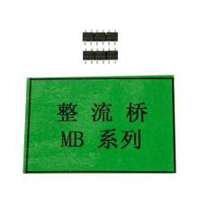 Bridege-Gleichrichter MB10s Gleichrichterdiode