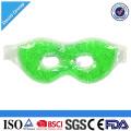 2017 Top Seller Alleviate Eye strain Cooling Gel Eye Mask