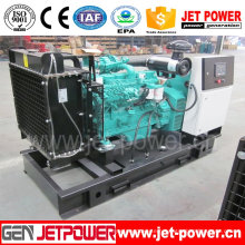 60Hz/480V Coummins Open Type Diesel Generator