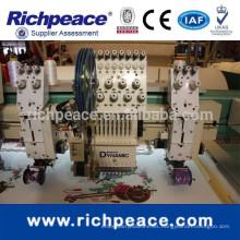 Máquina de bordar mezclada computarizada de la bobina + del cequi + de Cording + Flat