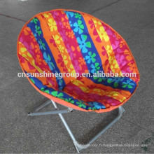 Round sofa chair,self inflating inflatable chair sofa
