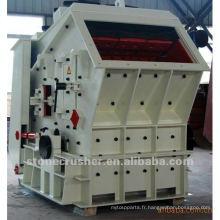 Yk Stone Impact Crushercopper broyeur de minerai / composants mécaniques