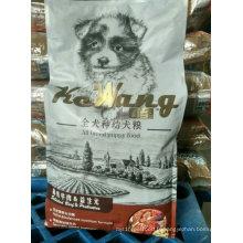 Aliments pour chiens en vrac à base de nourriture pour animaux domestiques