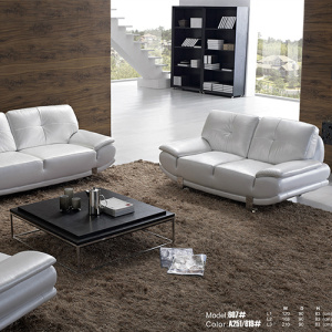 3Pcs Contemporary White Leather Sofa Set Designs