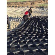 Anti-Weathering HDPE Geocell pour la protection contre les pentes et la construction de la fondation