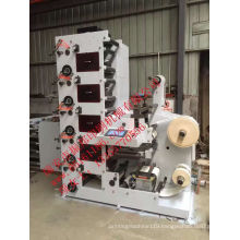 Flexo Printing Machine Roll to Roll Stack