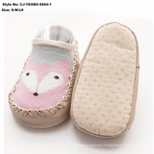 Cute Baby Shoes Boy and Girl Fashion Shoes