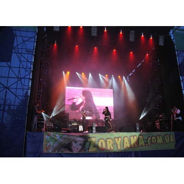 P15.6 10kg Outdoor LED Display