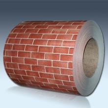 Brick pattern prefab house