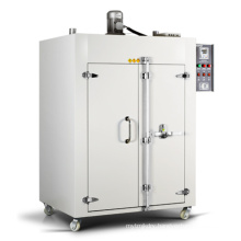 China Screen Printing Lab Dryer Chemistry Medical Industrial Laboratory Drying Oven
