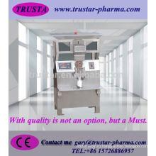 Машина для подсчета количества капсул и таблеток HA-1