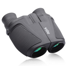 12X25 High Definition Light Night Vision Waterproof Binocular (B-29)
