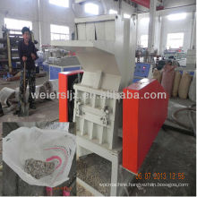 High performance waste plastic crusher