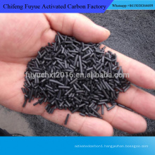 India High Iodine Value Sawdust Pellet Activated carbon