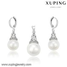 63961 Conjunto de joyas elegantes de perlas en color rodio