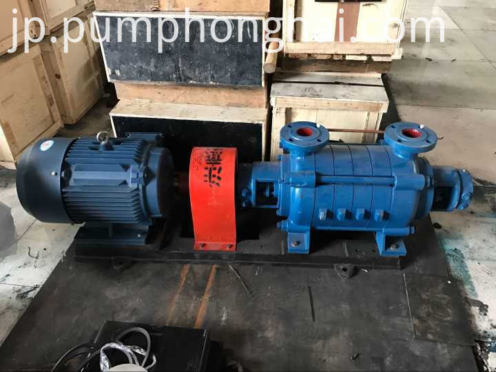 boiler feed water pump
