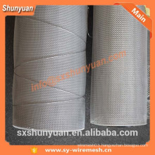 cheap environmental protection aluminum window netting