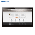 "Full HD21.5 ""mit Touchscreen"
