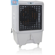220V Evaporative Portable Air Cooler