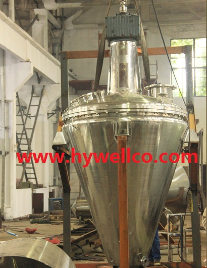 HW Series Conical Vacuum Drier