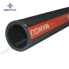 Diameter besar Suction discharge oil rubber hose
