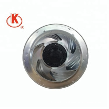 115V 310mm aluminum impeller centrifugal air blower