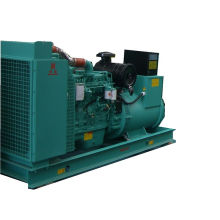 40kw Cummins Small Soundproof Diesel Generator