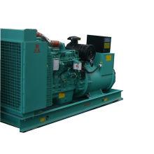 40 кВт компактный звукоизоляционный дизельный генератор Cummins