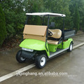 250cc two seaters gasoline engine golf cart with storage box