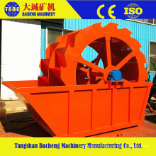 PS-2600 High-Tech Sand Washer Fabricant en Chine