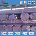 Tuyau en acier au carbone à paroi épaisse
