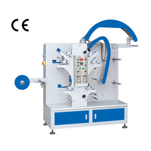 ZXJR1241 label printing machine