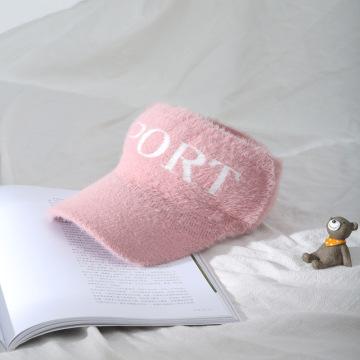 Женская осенняя / зимняя шапка из меха норки с теплыми шапками
