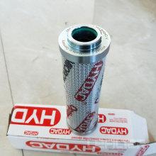 Hydac Hydraulic System Filter 0110 D 003 BH4HC/-V