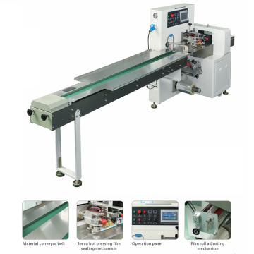 Machine d'emballage servo d'oreiller PLD-260T